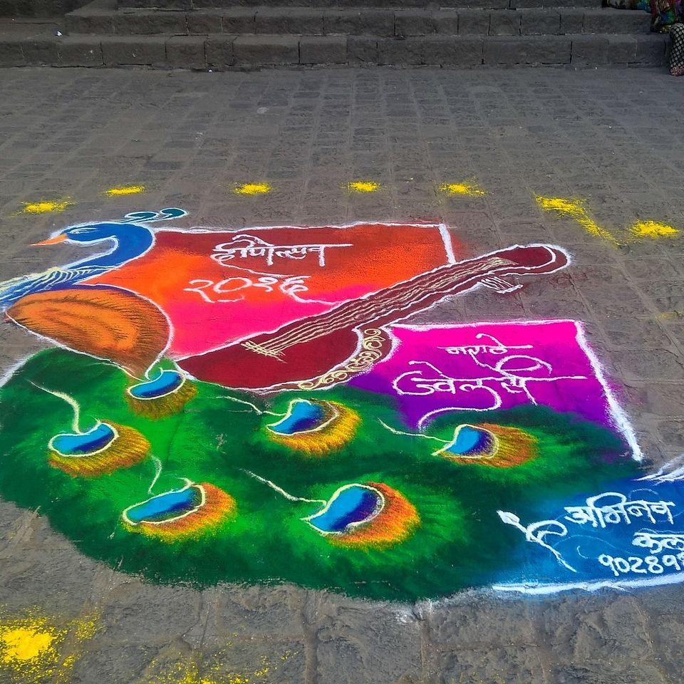 Pune Solo Trip