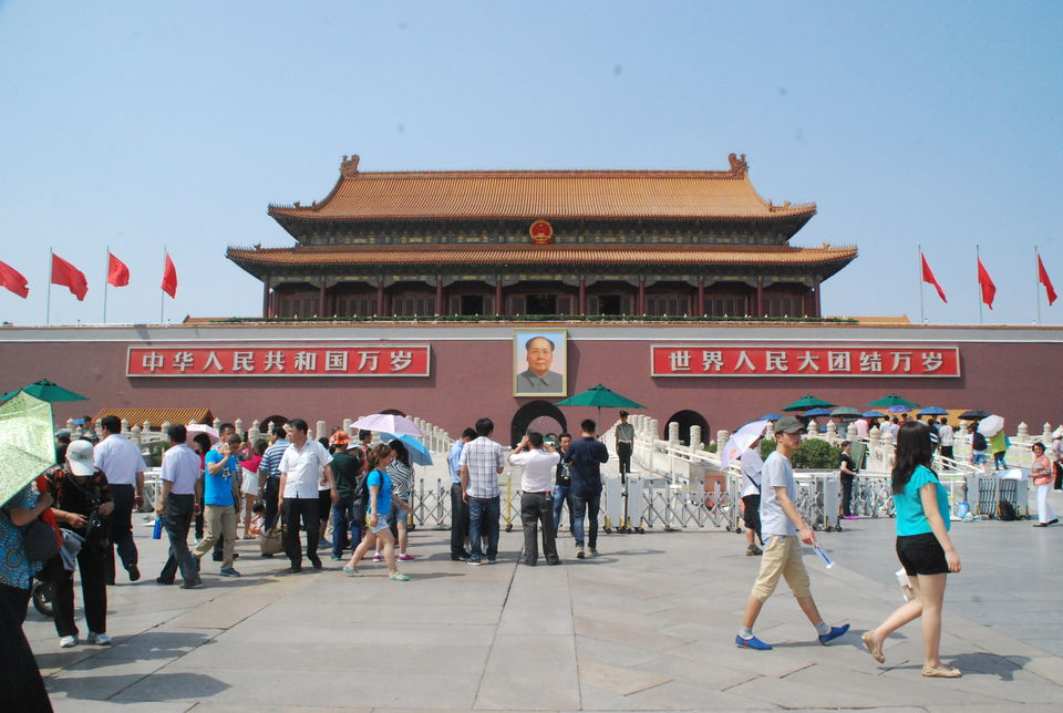 Photos of Tian'anmen Square, Beijing by Mayank Shrivastava