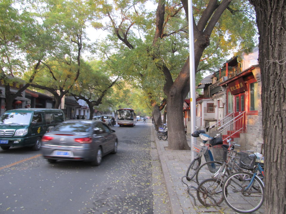 Photos of Beijing by Mayank Shrivastava