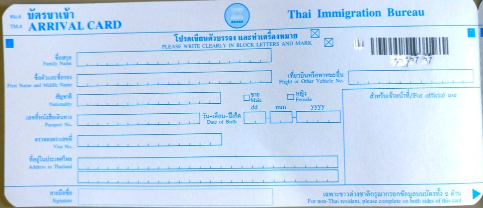 The Best Guide For Thailands Visa For Indians Process Arrival Tripoto