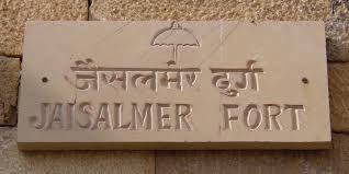 Jaisalmer- An Abode For Lovers of The Desert!