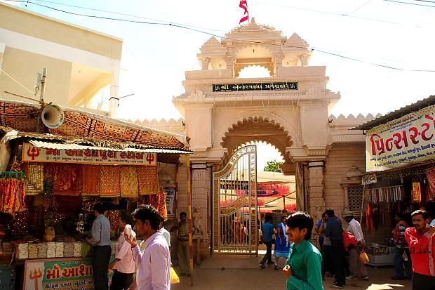 Maa Ashapura Temple