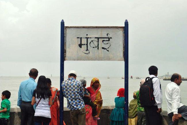 12 Reasons Why Mumbai Has Spoilt You Forever