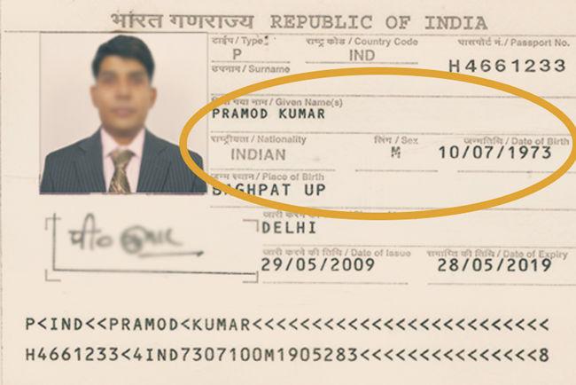 non machine readable passport india