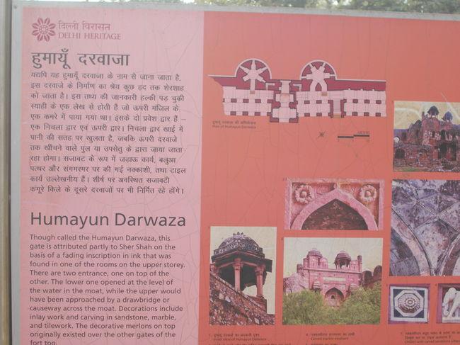 Photos of Purana Qila, Mathura Road, New Delhi, Delhi, India 6/21 by Mayank Pandeyz (with floating shoes)