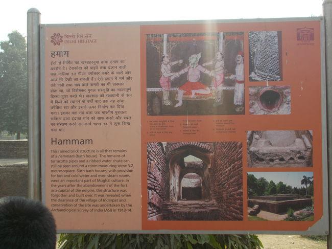 Photos of Purana Qila, Mathura Road, New Delhi, Delhi, India 7/21 by Mayank Pandeyz (with floating shoes)