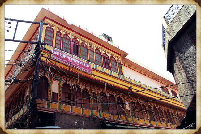 Krishna Leela Land of Vrindavan and Mathura!