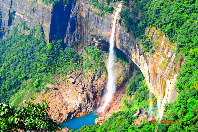 Cherrapunji : A place serenely beautiful