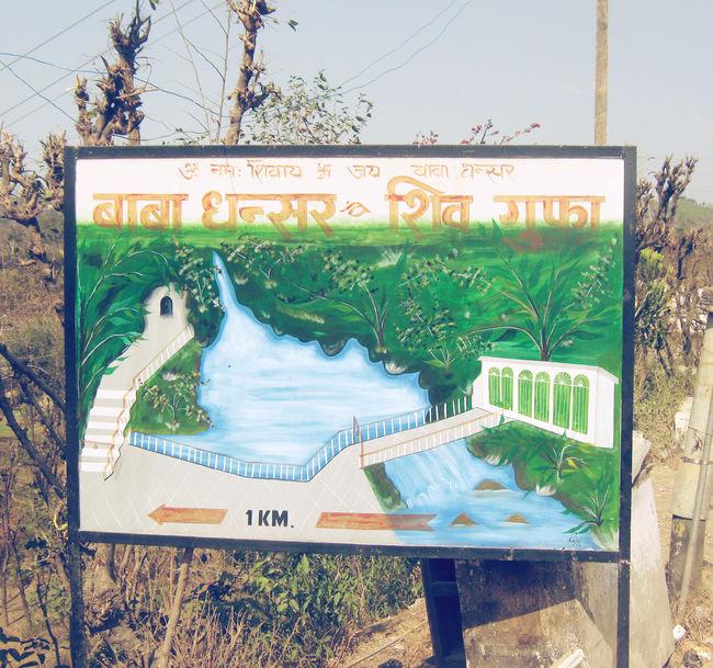 Dhansar Baba - A small 'heaven'