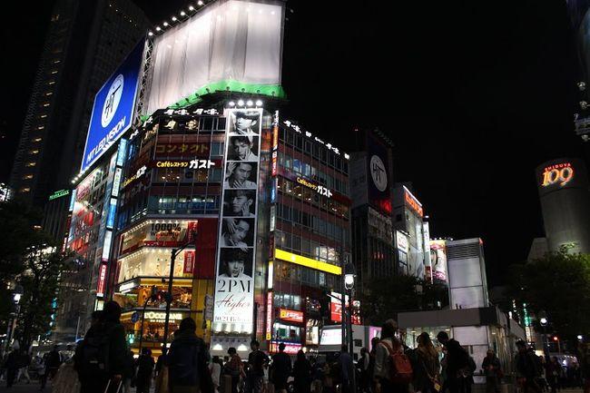 Japan – Hell ya!!