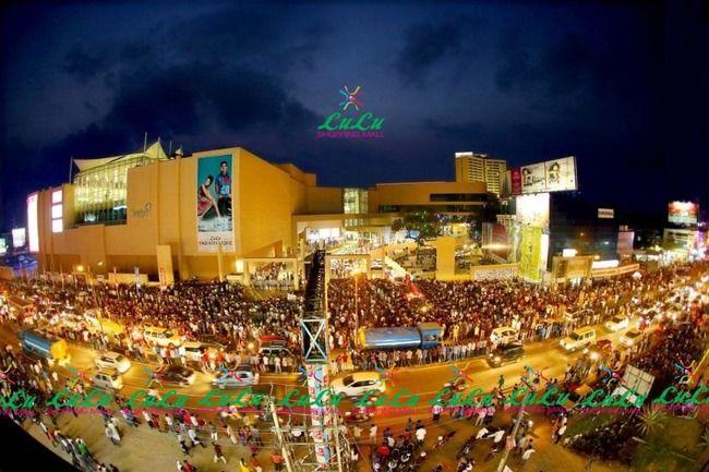 Photos of LuLu International Shopping Mall, Kochi, Kerala, India 1/1 by Divya