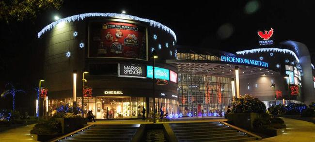 Photos of Phoenix Market City, Velachery Road, Velachery, Chennai, Tamil Nadu, India 1/1 by Divya