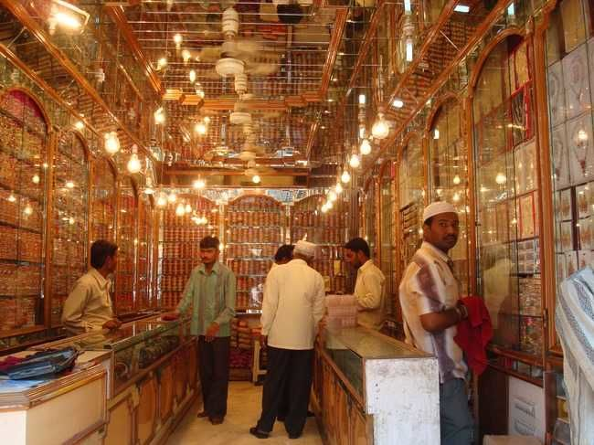 Kapda market in bangalore dating