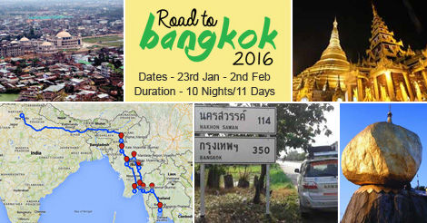 Photo Of All You Want To Know About Travelling From India Thailand By Road