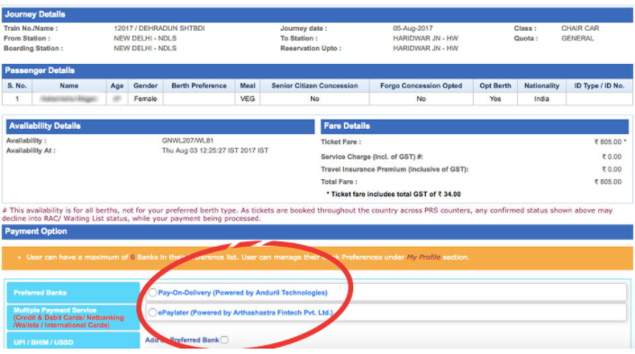 Irctc introduces 39 epaylater 39 a 39 book now pay later for Book now pay later flights