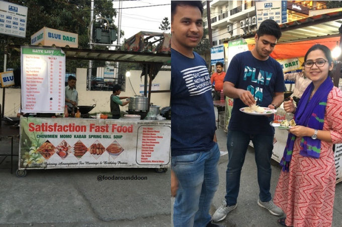 Photo of 6 Cheap Yet Worthy Street Food Corners in Dehradun 12/12 by Rashmi Kanti