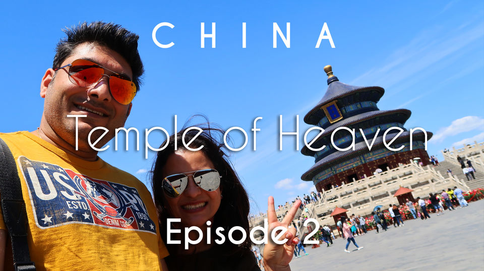 Photos of China Travel | Temple of Heaven, Art District & Tiananmen Sq. | Beijing | Vacation Episode - 2/12 1/1 by Nomad Sam