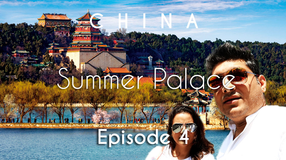 Photos of China Travel | Summer Palace, Olympic Sports Centre & Shichahi | Beijing | Vacation Episode - 4/12 1/1 by Nomad Sam