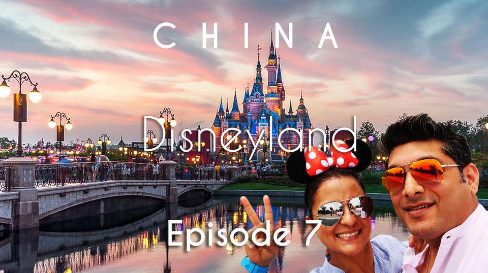 Photos of China Travel   Disneyland Park   Shanghai   Vacation Episode - 7/12 1/1 by Nomad Sam
