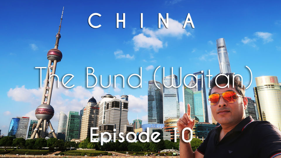 Photos of China Travel | The Bund (Waitan) , Huangpu River Cruise & Ikea | Shanghai | Vacation Episode - 10/12 1/1 by Nomad Sam