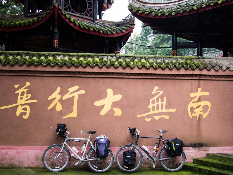 Photos of Three Chinas 1/1 by Jane Mountain