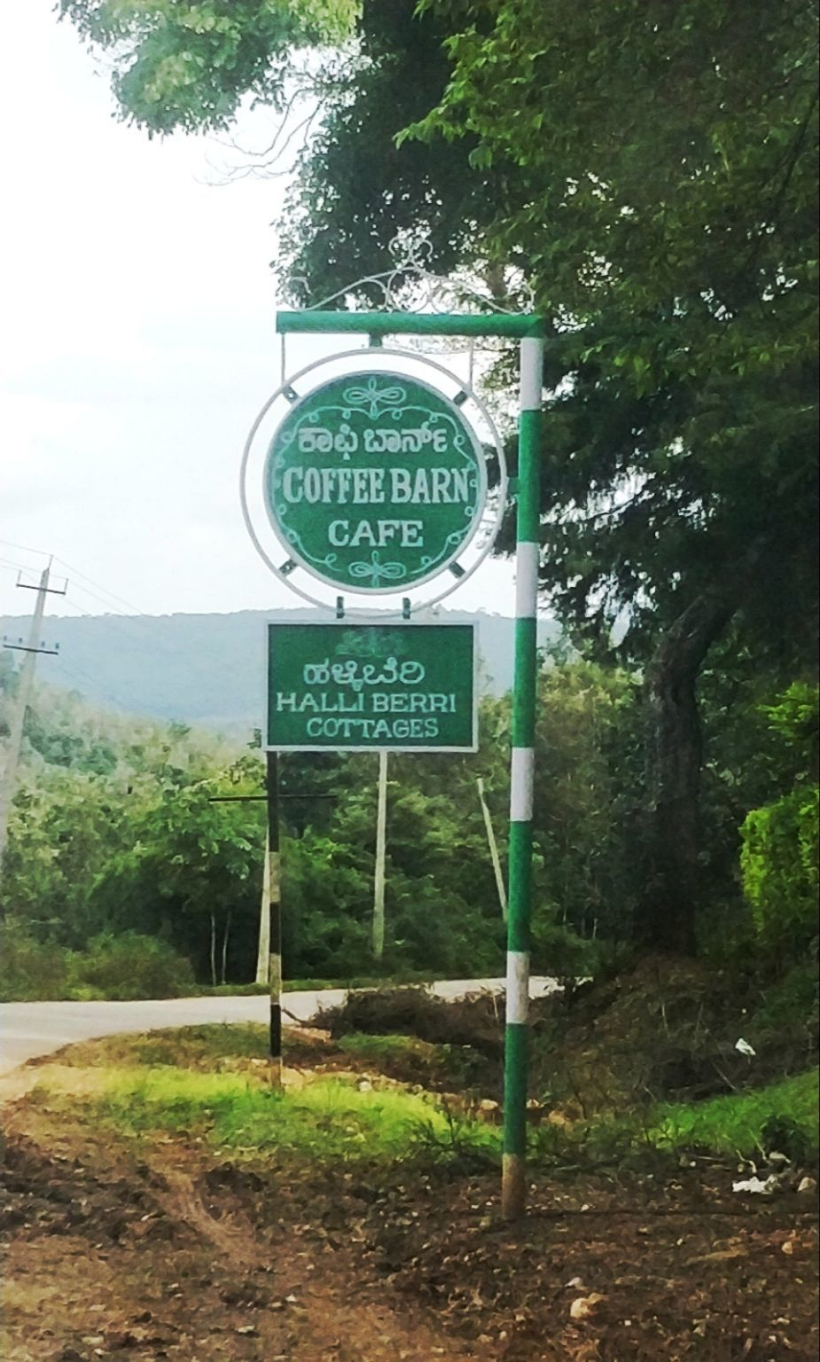 About Cafe Coffee Barn Athigiri India Best Time To Visit Photos