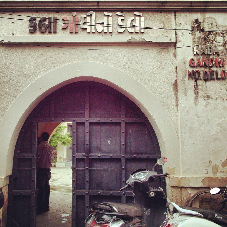Exploring Rajkot: Visit to Mahatma Gandhi's Home in Rajkot