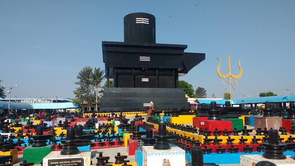 About Sri Kotilingeshwara Temple Mysore India Best Time To Visit
