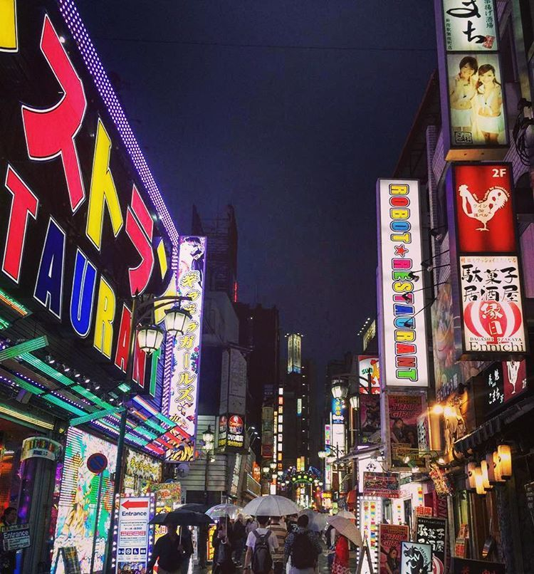 An Indian Girl's Guide To Travelling In Japan