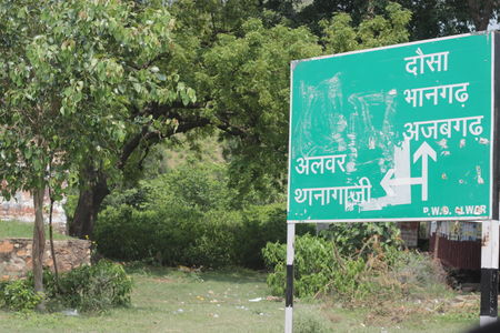 Too scared to visit Bhangarh? Read this