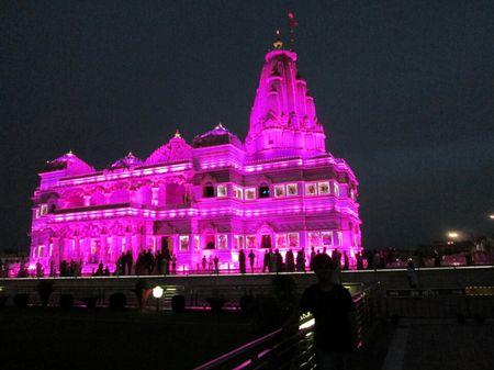 Vrindavan - City of Lord Krishna
