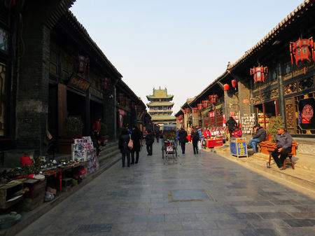 Want A Taste Of The 'Chinese-ness' of China? Skip Shanghai, Visit Pingyao