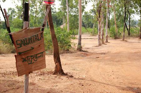 Shantiniketan 'March 2016
