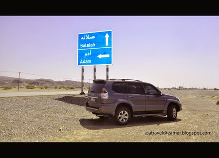 Dubai To Salalah Road Trip - Part 2
