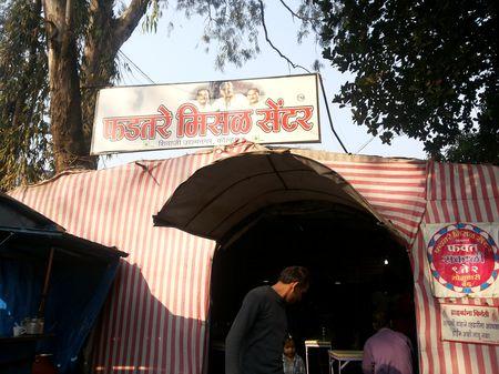 Pune to Malvan via Kolhapur