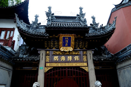 Important Things To Know Before Traveling To China