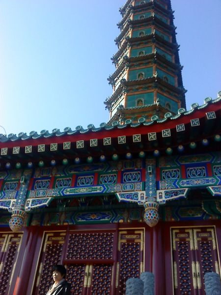 XIANG SHAN 香山 (FRAGRANCE HILL) & CLOUD TEMPLE