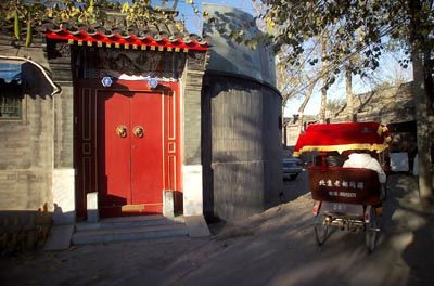 Old Beijing Tour: Lama Temple to Beijing Zoo