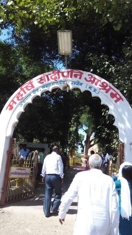 Ujjain - Kingdom of Mahakal