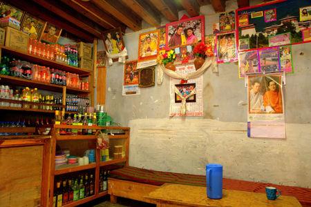 From A Little Shack In Haa Valley, Bhutan