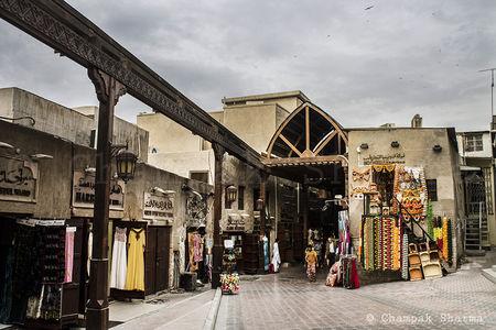 Dubai Diaries - the Creek and the Souks