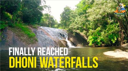 Dhoni Falls, Palakkad, Kerala - Tripjodi 's Weekend Fun Trek