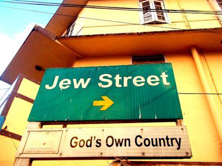 A Stroll to Jew street- Cochin
