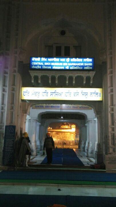 Spiritual Sojourn – Golden Temple