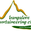 BMCIndia Travel Blogger