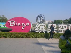 Land Of Giant Dragon CHINA!
