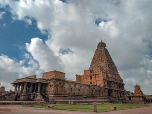 Ticket to Thanjavur
