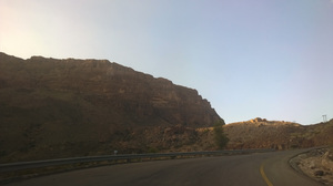 Oman diaries: The journey to Jebel Shams