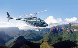 Mossel Bay Helicopters 1/undefined by Tripoto