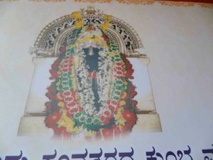 Temple of Secrets: Shree Sadashiva Rudra Temple, Surya, Ujire